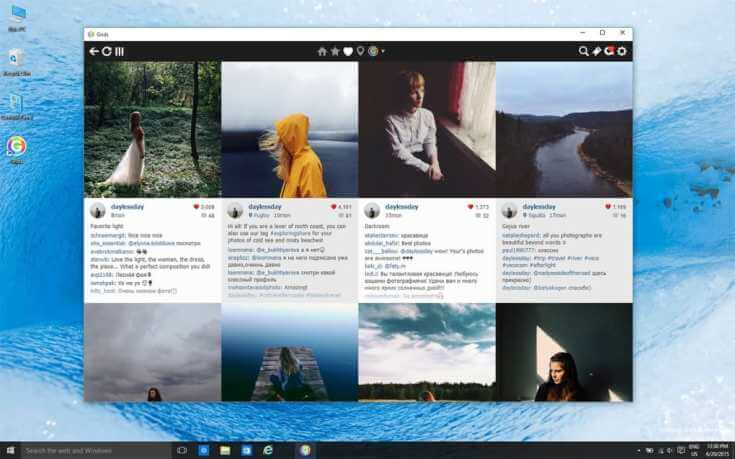 Grids for Instagram 7.0.2 With Crack 2021